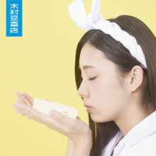 405_tofu_01_02